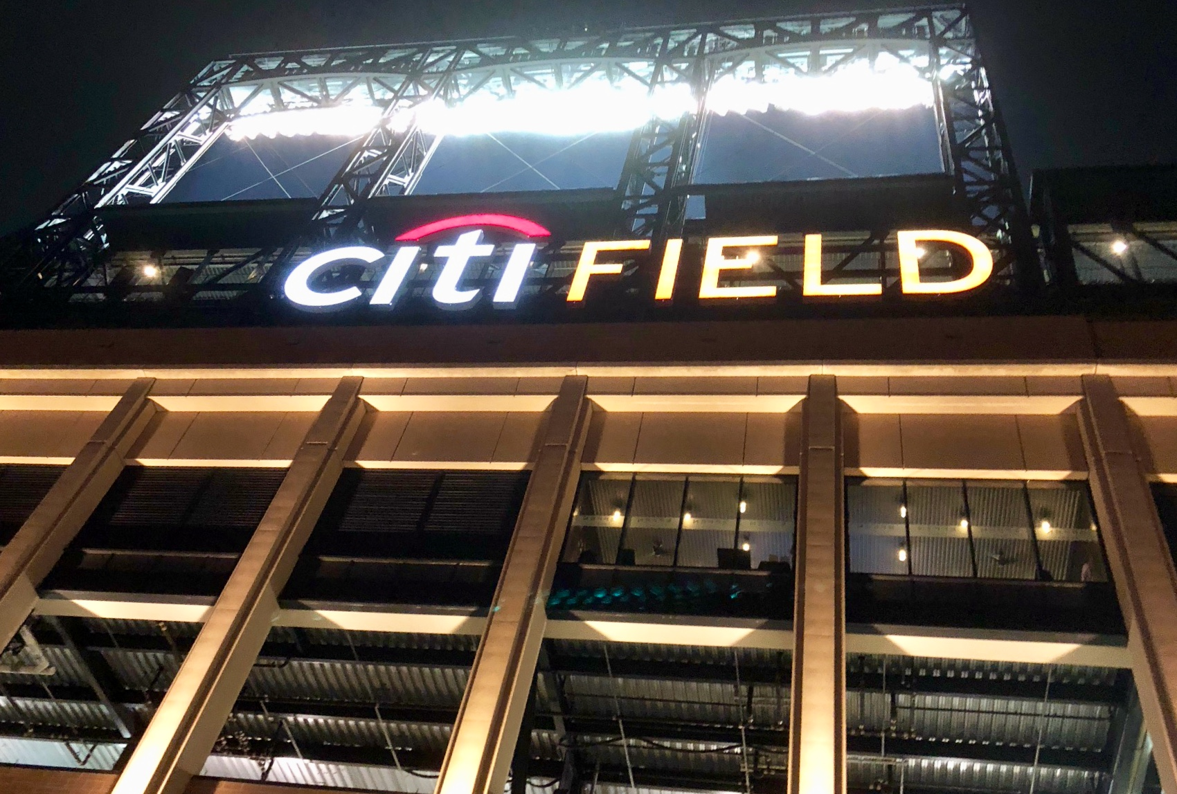 A pleasant walk back to the bus past Citi Field's cool stuff